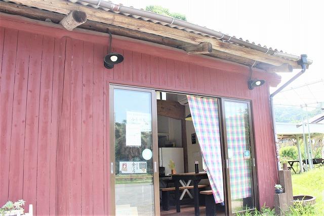 糸島ファームハウス 外観